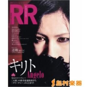 ROCK AND READ 056 / シンコーミュージックエンタテイメント