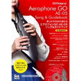 Roland ローランド エアロフォンGO ソング&ガイドブック for Begginers Aerophone Go AE-05 入門ガイド 初心者向け