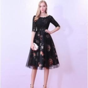 レディース パーティドレス 演奏會  袖あり 黒ドレス ドレス  パーティードレス 結婚式 ワンピース ウェディングドレス お呼