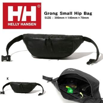 ボディバッグ HELLY HANSEN ヘリーハンセン グロングスモールヒップバッグ メンズ レディース 3L ウエストポーチ ヒップバッグ 斜め掛け かばん hoy91935