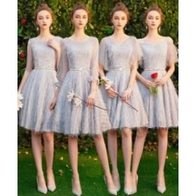 4色 結婚式 二次會 ワンピース 著痩せ 韓國風 大きいサイズ パーティードレス ウェディングドレス 大きいサイズ 演奏會 発
