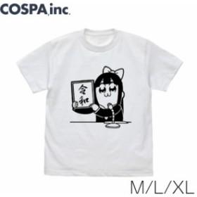 ポプテピピック 令和 Tシャツ 白  M L XL サイズ