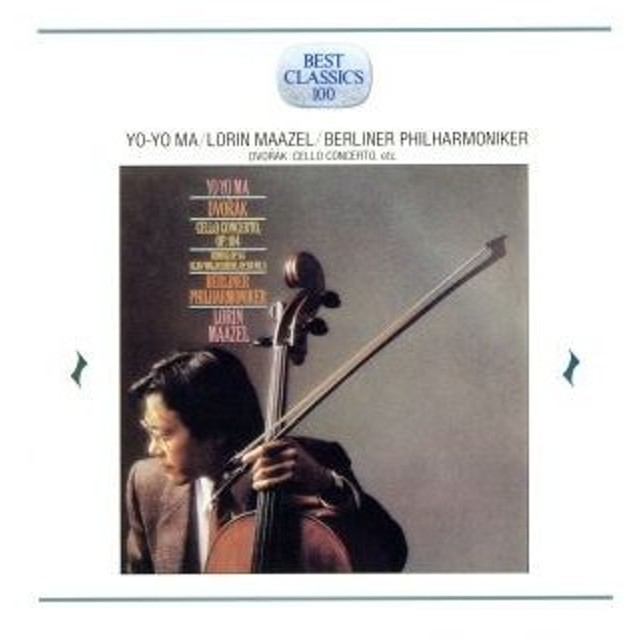 ドヴォルザーク:チェロ協奏曲、森の静けさ、ロンド/ヨーヨー・マ(VC)/ロリン・マゼール/ベルリン・フィルハーモニー管弦楽団