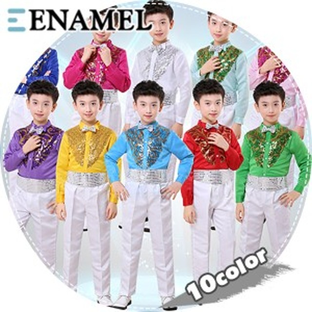 c075c60572ce8 社交ダンス 子供用 男の子 ダンス衣装 子供の日 キッズ・ジュニア セット ステージ衣装
