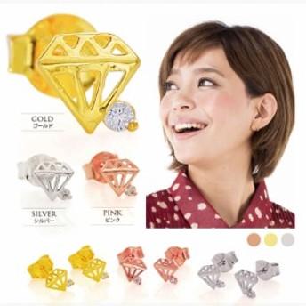 \メール便なら送料無料!/ ピアス ダイヤモンドの形がそのままデザインになったユニークなピアス! pi0471 両耳用売りです。