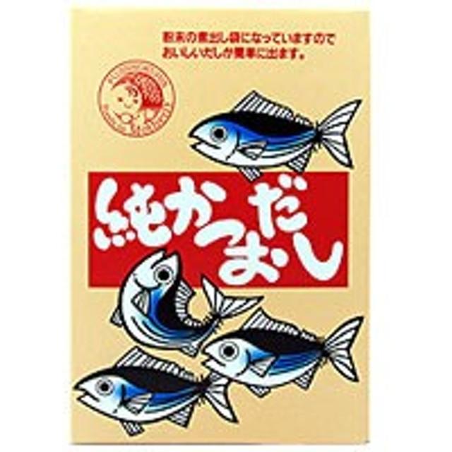 純かつおだし(12g×10袋)【富士食品】