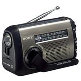手回し充電対応 FM/AMポータブルラジオ ICF-B99-S