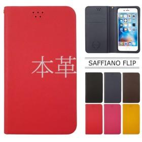 iPhone6sPlus カバー 保護フィルム付き iPhoneXr iPhoneXs Max iPhoneX iPhone8 iPhone7 6 5s SE 手帳型 safno