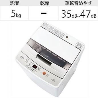 アクア AQUA 全自動洗濯機 [洗濯5.0kg] ★AQW-BK50F(W) ホワイト