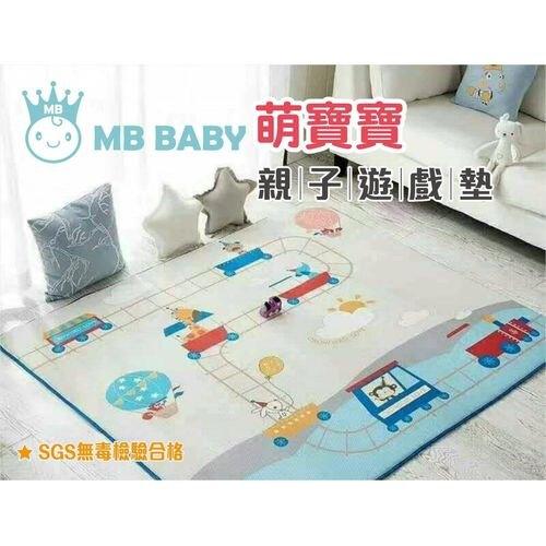 萌寶寶 MB BABY 親子遊戲墊(158180cm)★衛立兒生活館★