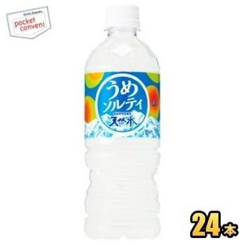 サントリー 天然水 うめソルティ 540ml 24本