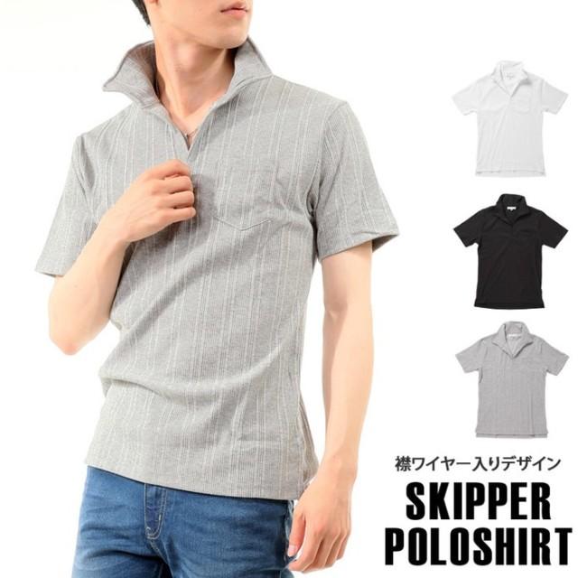 MOSTSHOP ポケット付 襟ワイヤー入りスキッパーポロシャツ メンズ