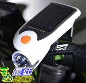 [106玉山最低比價網] 太陽能 自行車大燈 前燈 USB充電 黑白兩色選擇