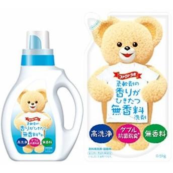 ファーファ 液体洗剤 香りひきたつ無香料 本体 1.0kg+詰替用 0.9kg