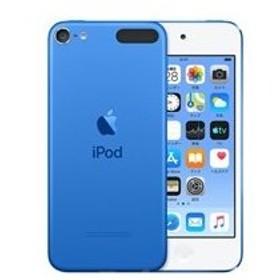 ★アップル / APPLE iPod touch MVHU2J/A [32GB ブルー] 【デジタルオーディオプレーヤー(DAP)】