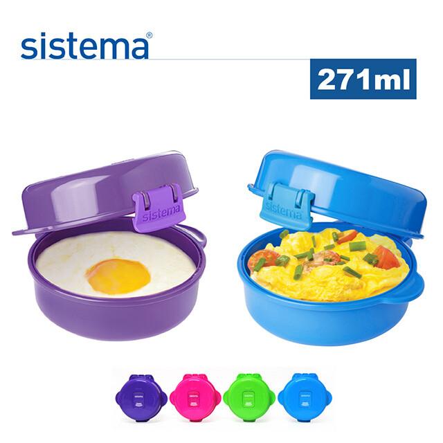 sistema紐西蘭進口微波系列蛋保鮮盒271ml(四色隨機)5入組-21117