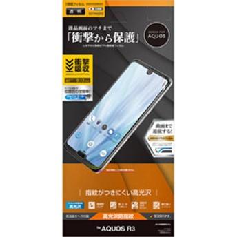 AQUOS R3 薄型TPUフィルム UG1744AQOR3 光沢防指紋