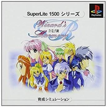 SuperLite 1500シリーズ Wizard's HarmonyR(中古品)