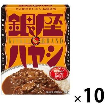 明治 銀座ハヤシ 1セット(10個)