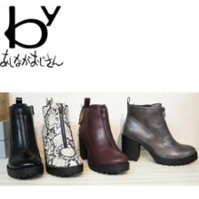 予約販売 by あしながおじさん 厚底ブーツ ショートブーツ レディース 全4色 S-LL 8740057 (予約)は8月中旬頃~入荷予定