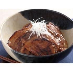 豚丼 こだわり十勝豚丼の具 4袋 セット 帯広 北海道 十勝産 冷凍レトルト 惣菜 ぶた丼 北海道産