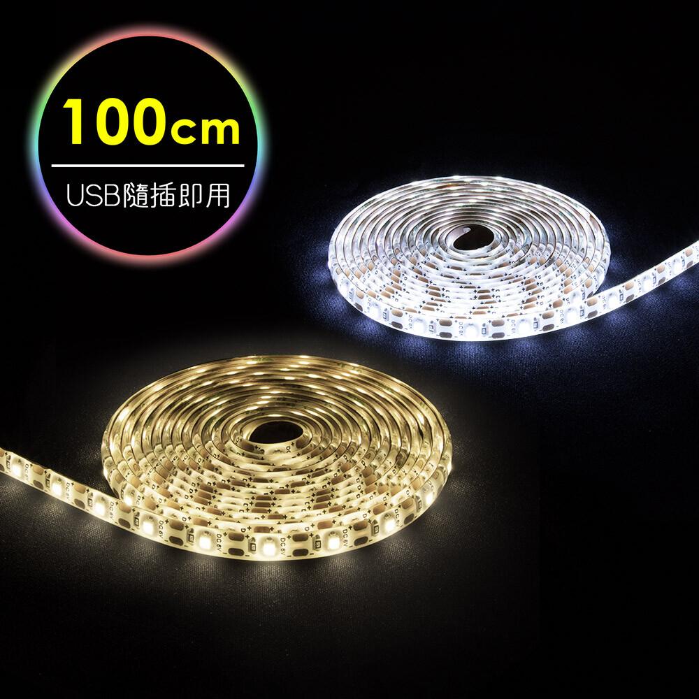 多功能用途usb led黏貼式防水軟燈條100cm