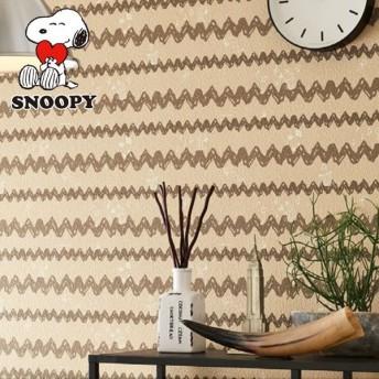 壁紙 のりなし クロス 国産壁紙 SNOOPY スヌーピー ブラウン キャラクター 防かびサンゲツ RE-7947