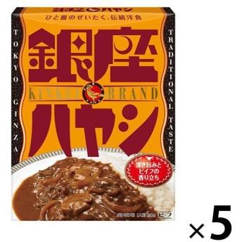 明治 銀座ハヤシ 1セット(5個)