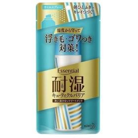 花王 エッセンシャル 耐湿キューティクルバリア オイルスプレー 95g|4901301349965