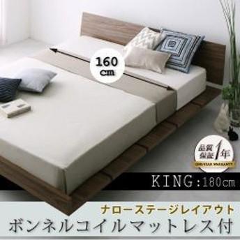 ベッド ベット 安い クイーン クイーンサイズ クイーンベッド クイーンベット ( ボンネル マットレス付き / ハード 幅160 ナローステージ