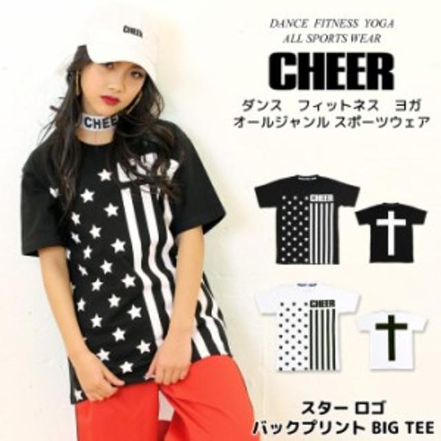 tシャツ 大きめ CHEER チアー スター ロゴ バックプリント BIG TEE ダンス 衣装 ヒップホップ チア モノトーン ロゴ ストライプ レディー