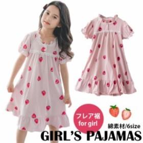在庫一掃キーズパジャマ 夏 女の子ルームウェア 可愛い寝巻 ホームウェア吸通気性 涼しい 夏半袖 パジャマワンピース綿 部屋着 柔らかい