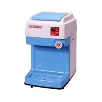 氷削機 電動式 バラ氷専用 FM-800 【5%OFFクーポン利用可能】【コード:CP34TSW】