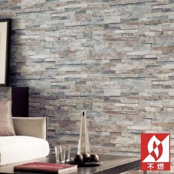 壁紙 のりなし クロス 国産壁紙 石・塗り・タイル ストーン ブリック レンガ グレー 表面強化 不燃 防かびサンゲツ RE-7507