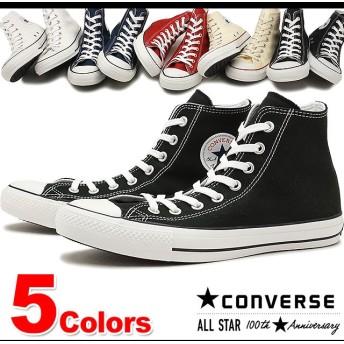 【日本正規品】CONVERSE コンバース スニーカー ALL STAR 100 COLORS HI オールスター 100 カラーズ ハイカット