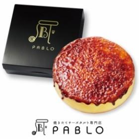 敬老の日 チーズケーキ ギフト お菓子 誕生日 お取り寄せ スイーツ 手土産 ブリュレ パブロ PABLO プレミアムチーズタルト 15cm