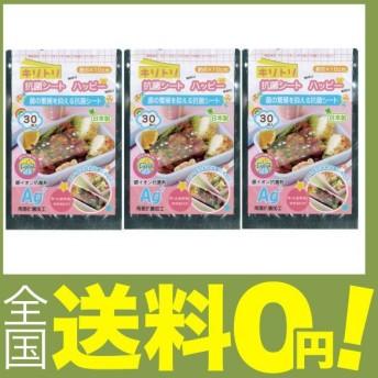 トルネ お弁当グッズ キリトリ抗菌シート ハッピー 90枚セット