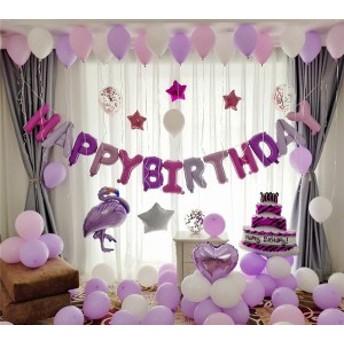 (選べる3パターン) 風船 パーティー 飾り付け 誕生日 バルーン セットパーティ HAPPY BIRTHDAY きらきら 華やか おしゃれ 送料無料 LJ4
