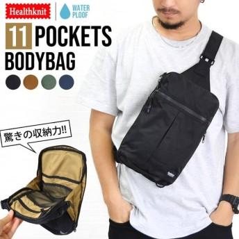 ボディバッグ メンズ 撥水 ヘルスニット Healthknit HKB1173 ワンショルダーバッグ 斜めがけ おしゃれ ポケットいっぱい