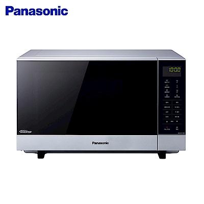 (快速到貨)Panasonic國際牌27公升光波燒烤變頻微波爐 NN-GF574