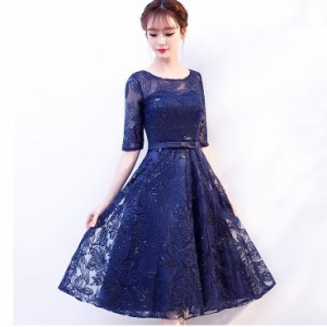 パーティードレス 五分袖 レース 刺繍 ミモレ丈 花柄 大きいサイズ ミディアムドレス ワンピース カラードレス フレア Aライン ウエスト