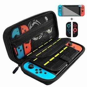 Nintendo Switch ケース 任天堂スイッチ ニンテンドースイッチ 保護フィルムとJoy-Con専用カバー付き 外出や旅行用キャリングケース ナイ