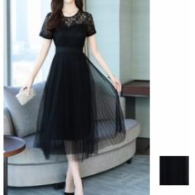 韓国 ファッション レディース ワンピース パーティードレス ロング マキシ 夏 春 パーティー ブライダル naloF458 結婚式 お呼ばれドレ
