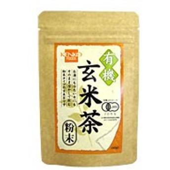 有機玄米茶 粉末(40g)【健康フーズ】