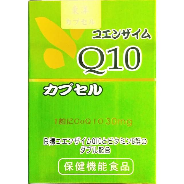新Q10複方膠囊食品(50粒/盒) 添加維生素B1B2B6維生素E