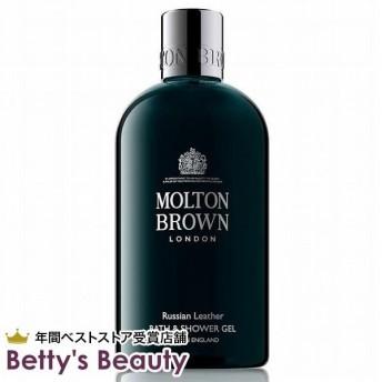 モルトンブラウン ロシアン レザー バス&シャワージェル 300ml (ボディソープ) Molton Brown