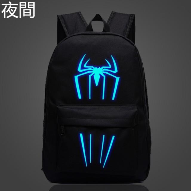 夜光バッグ 大容量 リュックサック スパイダーマン キッズ 大人 男女兼用 ペアルック バックパック デイパック 通勤 通学 旅行 おしゃれ かばん 鞄