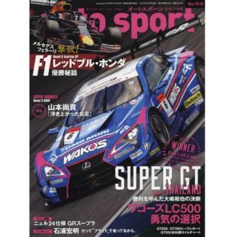 AUTO SPORT(オートスポーツ) 2019年7月19日号