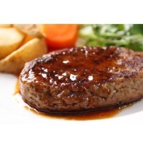 惣菜 十勝清水牛 ハンバーグ 6個 セット 北海道 十勝 北海道産 国産 ビーフ 牛肉 和牛 冷凍