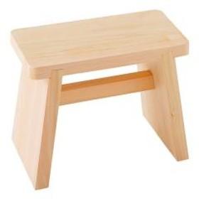 15%OFFクーポン対象商品 風呂椅子 風呂イス 桧風呂椅子(大) クーポンコード:CKJNNWW